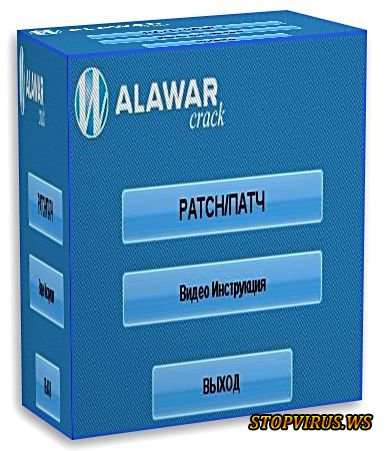 Взломщик alawar 2012 , скачать взломщик r играм алавар 2012 лекарство.
